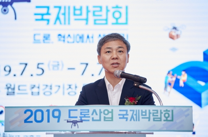 Drones, From Innovation to Everyday Life... International Expo starts on Jul 5 포토이미지