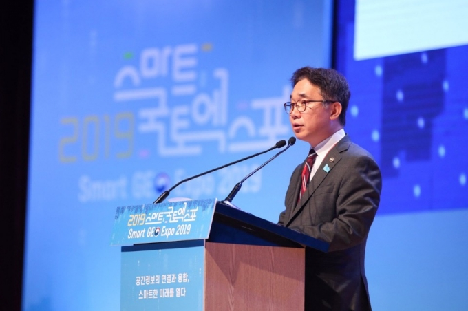 Smart Geo Expo 2019 brings cutting-edge geospatial technologies into one place 포토이미지