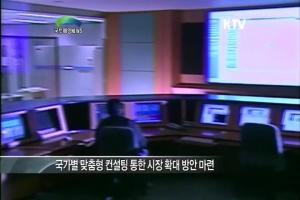 공간정보기술 해외 진출 청신호