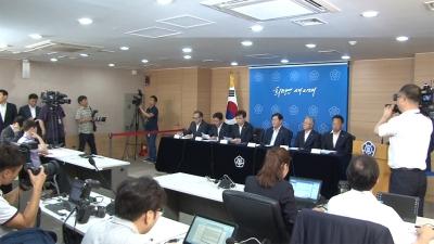제8차 무역투자진흥회의 관계부처 합동