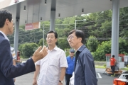 김경환 1차관 개발제한구역 규제개선