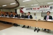 강호인장관 11월 뉴스테이단지 첫