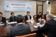강호인장관 중미경제통합은행(CABE