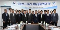 손병석차관 국토부-서울시 핵심 정책