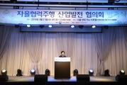 김현미 장관 자율협력주행 산업발전