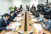 김현미 장관 제3차 주거복지협의체