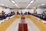 김현미 장관 산하 공공기관장 간담회