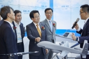 Drones, From Innovation to Everyday Life... International Expo starts on Jul 5