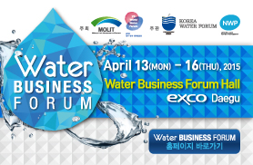 Water Business Forum