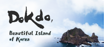 Dokdo, Beautiful Islan of Korea